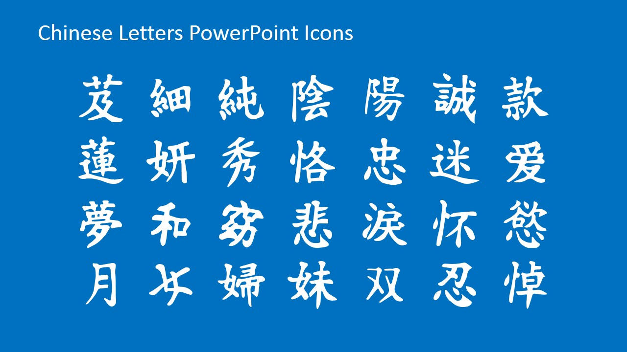 powerpoint template chinese characters editable chinese symbol template