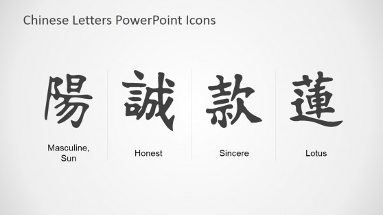 Chinese Icon PowerPoint Slide