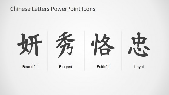 Editable Chinese Vectors for PowerPoint